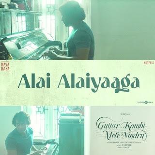 Alai Alaiyaaga Lyrics in English | With Translation | — NAVARASA | SURIYA
