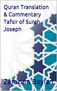 Quran Translation and Tafsir of Surah Yusuf