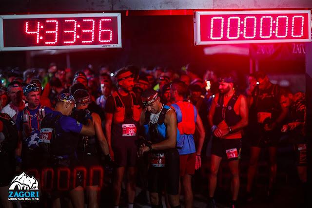 Γιάννενα: Δευτέρα 16 Μαρτίου 2020 Οι Εγγραφές Για Το 10ο Επετειακό Zagori Mountain Running!
