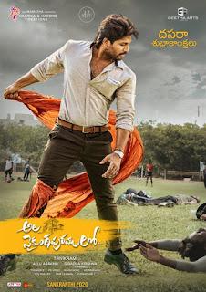 Ala Vaikuntapuramlo First Look Poster 2