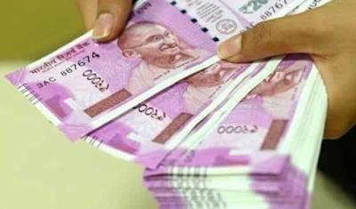 AHIDF Loan Scheme