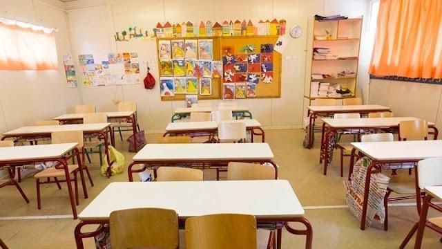 1η Ιουνίου - Ανοίγουν Δημοτικά σχολεία, Νηπιαγωγεία και Παιδικοί Σταθμοί