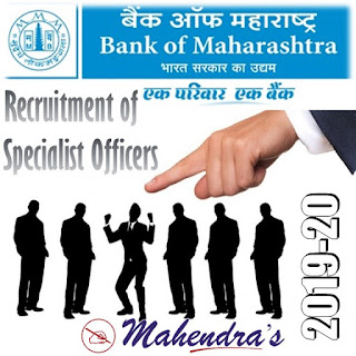 Bank of Maharashtra | Recruitment of Specialist Officers - 2019-20