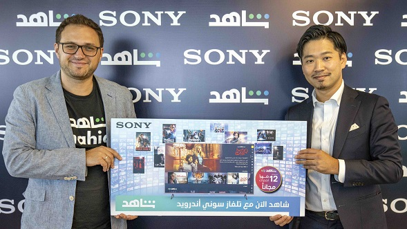 Sony MENA Collaborates with Shahid  to bring Arabic VOD Service on BRAVIA 4K Televisions