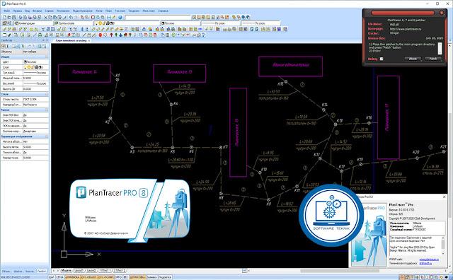 CSoft PlanTracer Pro.v8.0.3016