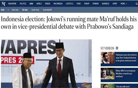 Media Asing Apresiasi Penampilan Ma'ruf Amin Saat Debat
