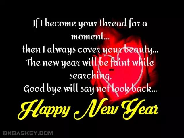 Romantic Happy New Year Sms Shayari ForGf and Bf   Romantic New Year Sms In Hindi Status   Most Romantic Shayari For Love