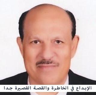 خاطرة ( تمرُّد ) بقلم الأستاذ أحمد عبد اللطيف