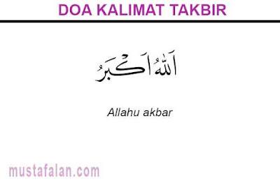 bacaan doa kalimat takbir allahu akbar
