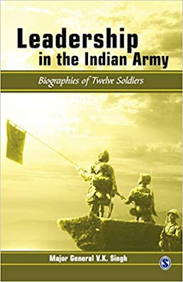 'लीडरशिप इन द इंडियन आर्मी' Leadership in the Army Book