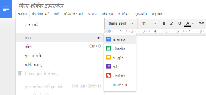 google voice typing hindi rajbhasha.net 1