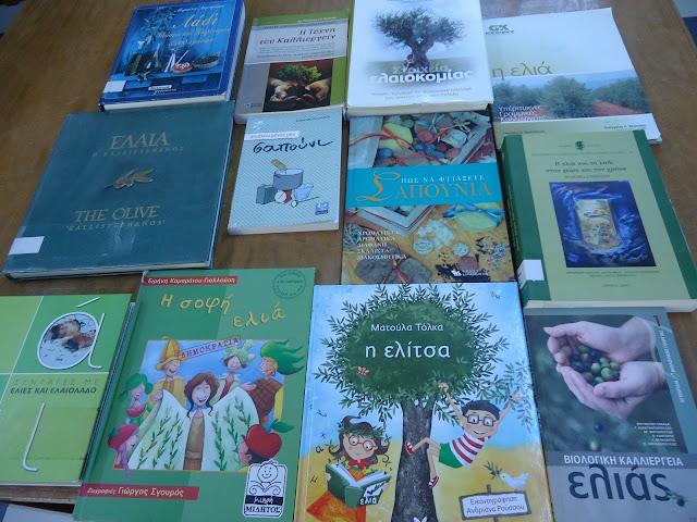 """Έκθεση βιβλίων και φωτογραφίας στην """"6η Γιορτή Ελιάς"""" από τη Δημοτική Βιβλιοθήκη Κρανιδίου"""