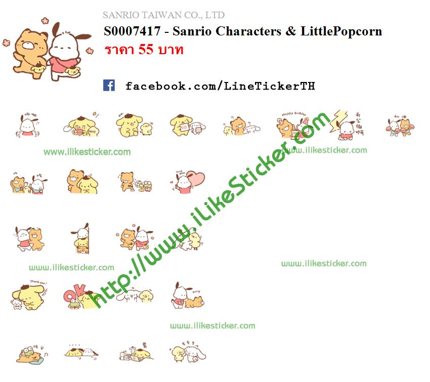 Sanrio Characters & LittlePopcorn