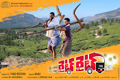 Right Right Movie wallpapers gallery-thumbnail-3