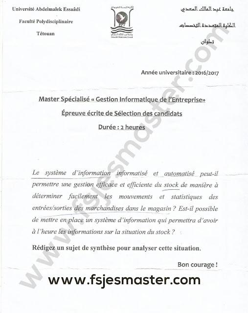 Exemple Concours Master Gestion Informatique de l'Entreprise 2016-2017 - Fp Tétouan