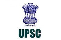 UPSC sarkari naukri, government jobs india vacancy sarkaree naukri