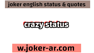 50 Crazy Status Lines For Whatsapp and facebook 2021 - joker english