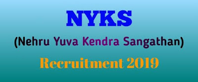 NYKS Recruitment 2019 Job In Assam । Govt Job Of Assam India