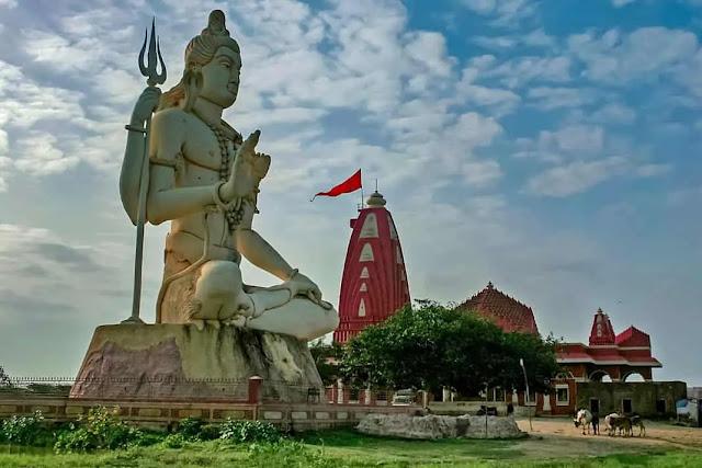 Neeleshwar Temple Haridwar