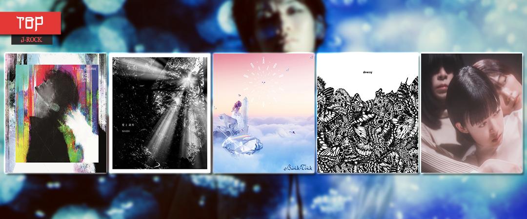 Top 5 mejores álbumes J-rock 2020 - Hikari No Hana