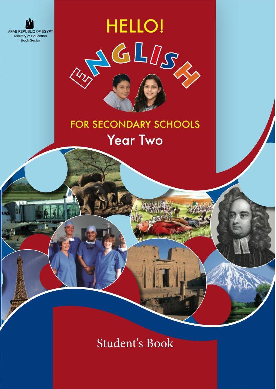 كتاب اللغة الإنجليزية للصف الأول الثانوى الترم الأول والثاني 2021