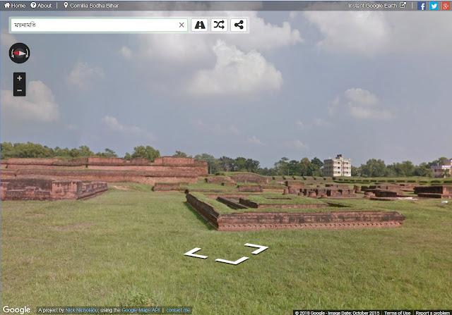 গুগল স্ট্রিট ভিউ, চলে এলো গুগল স্ট্রিট ভিউ, চলে এলো বাংলাদেশে গুগল স্ট্রিট ভিউ, google street view, google street view in Bangladesh,
