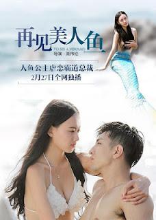 Film Goodbye Mermaid (2016) HDRip Full Movie