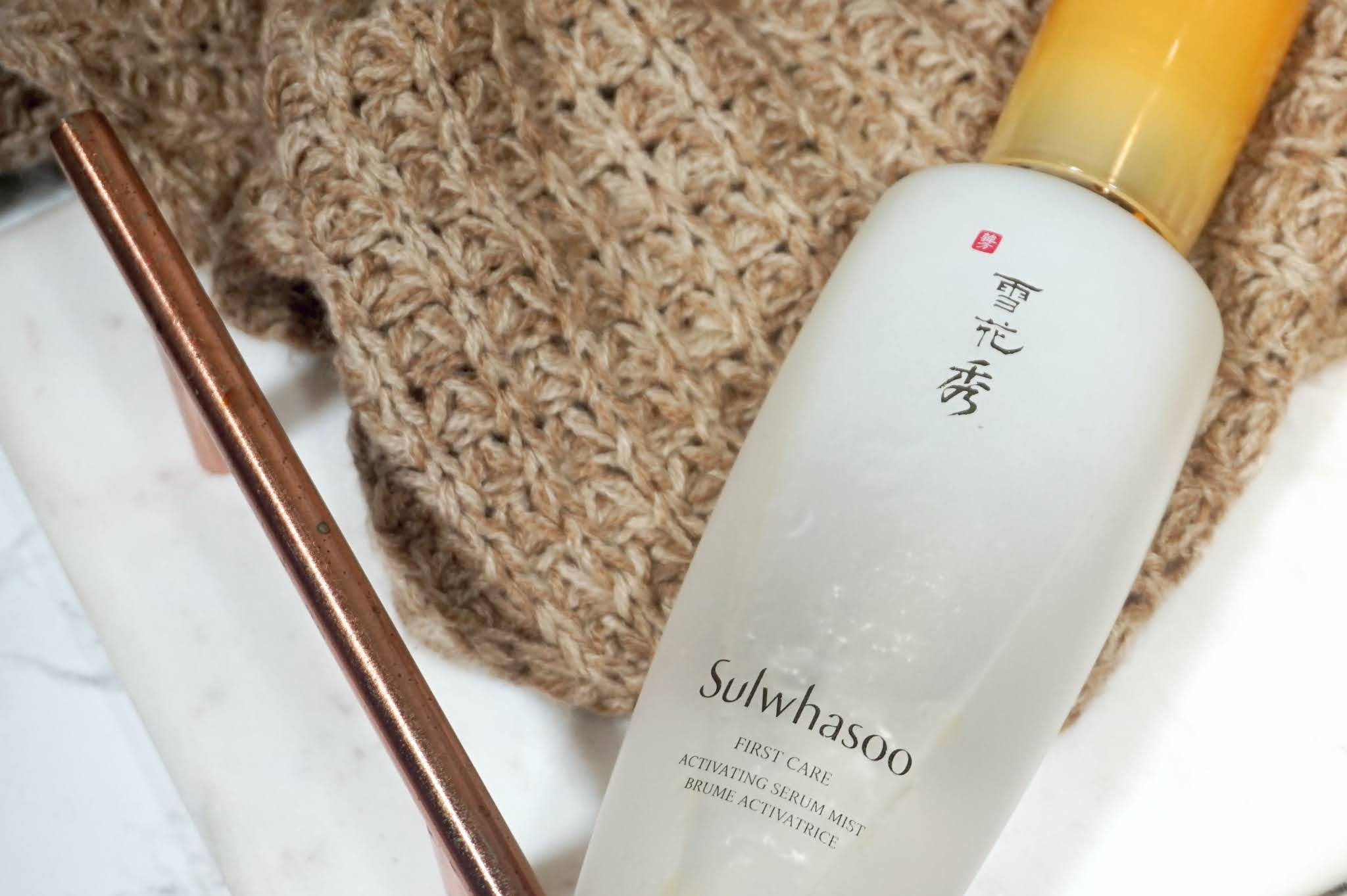 Sulwhasoo First Care Activating Serum Mist Review