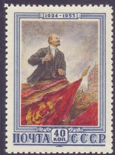 Russia 1953 Lenin