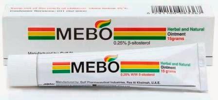 ميبو كريم للحروق Mebo Ointment مرهم ميبو