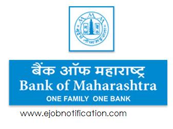 Bank of Maharashtra (BOM Bank India) Notification 2017 on bankofmaharashtra.in
