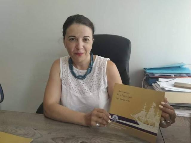 Γιάννενα: Ένα Φυλλάδιο Για Τα Κληροδοτήματα Και Τους Ευεργέτες