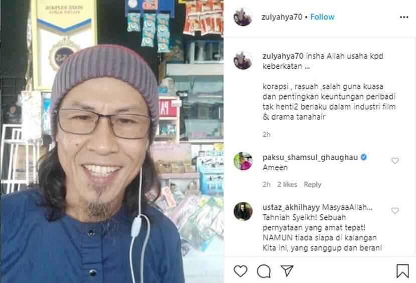Zul Yahya kata industri hiburan tidak berkat