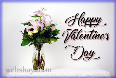 valentines day free photo hd wallpapers