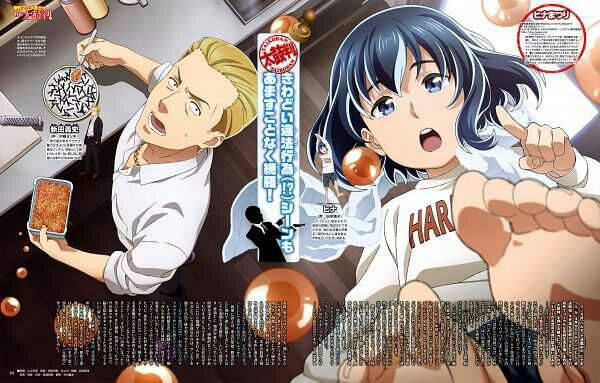 Hinamatsuri BD Batch Subtitle Indonesia