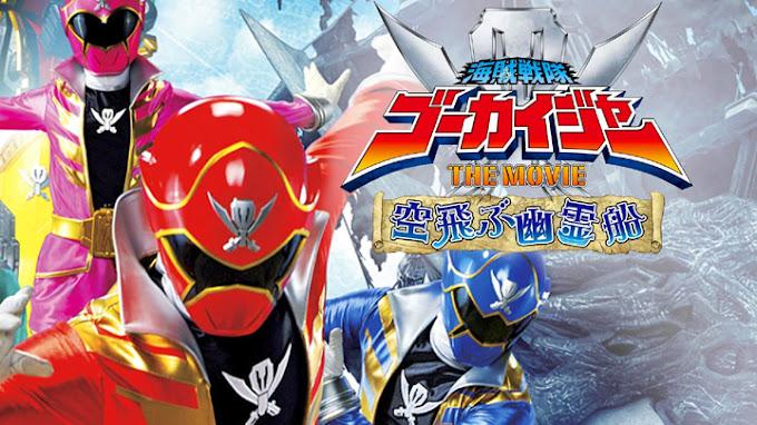 Kaizoku Sentai Gokaiger The Movie: The Flying Ghost Ship Subtitle Indonesia