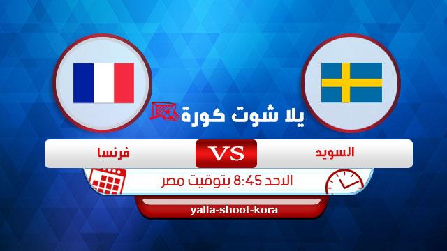 sweden-vs-france