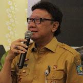 Mendagri Minta Dirjen Dukcapil Bakar e-KTP yang Ditemukan di Bogor