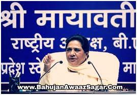 BSP News Mayawati