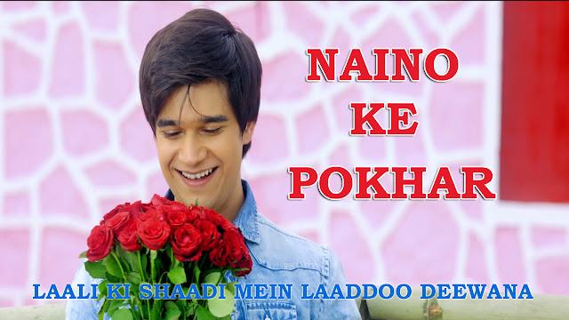 Naino Ke Pokhar Lyrics | LKSMLD - Mohammad Irfan, Vipin Patwa