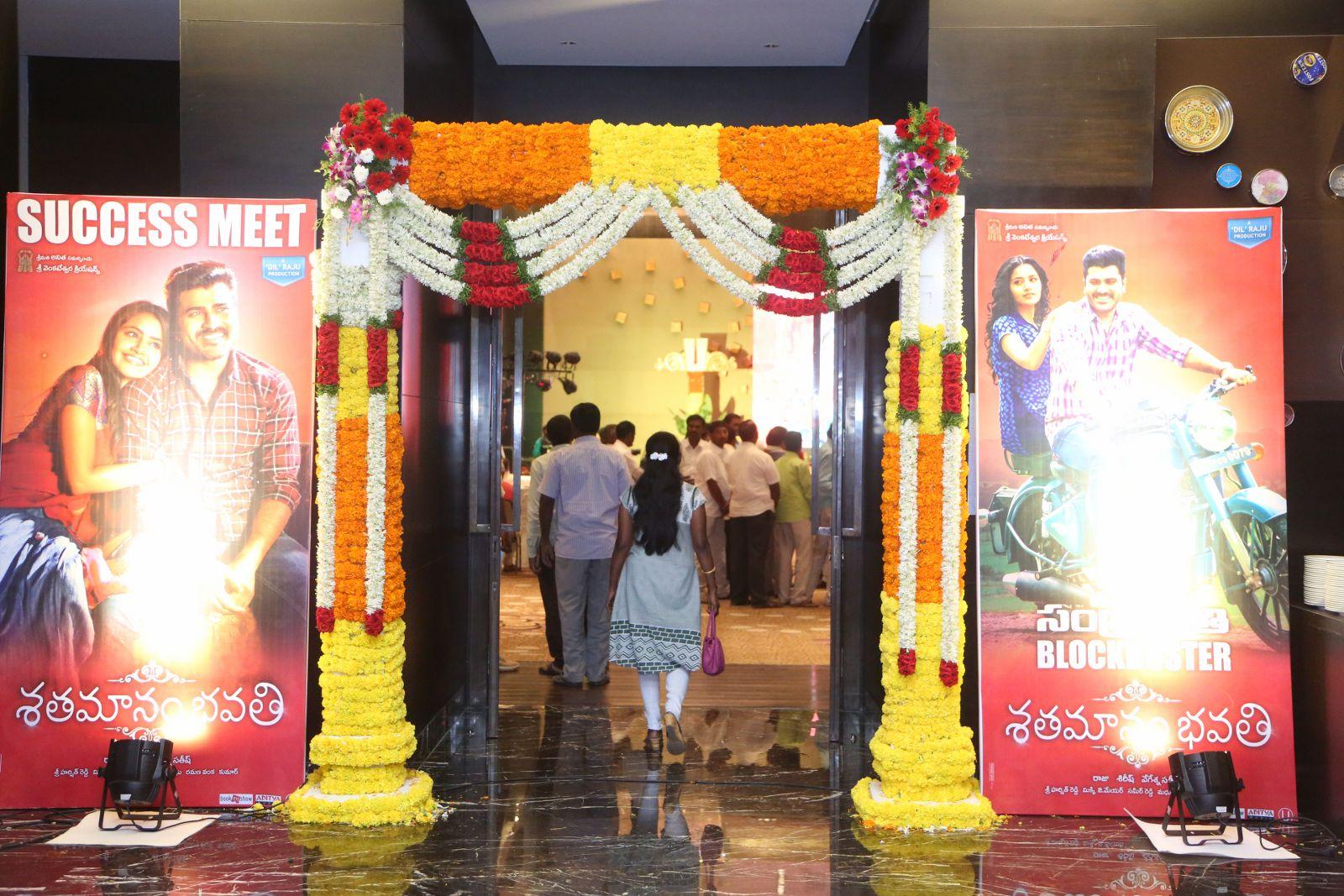 shatamanam bhavathi success meet-HQ-Photo-1