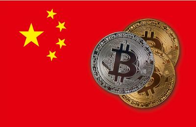 البنك المركزي الصيني يعلن عن إقتراب موعد إطلاق العملة الإلكترونية الرسمية الخاصة بدولة الصين والتي سوف تكون تحت سيادتها