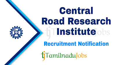 CRRI Recruitment notification 2019, govt jobs for ITI, govt jobs for Diploma