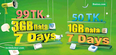 Teletal-99Tk-Recharge-3GB-Internet-Data-7Days-Validity-Eid-Offer