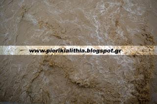 Αυτοψία από στελέχη του ΥΠΠΟΑ των επιπτώσεων από την κακοκαιρία στην Πιερία.