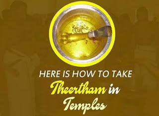 here-is-how to-take-theertham-in-temples    తీర్థం అంటే ఏంటి? తీర్థాన్ని ఎన్నిసార్లు తీసుకోవాలి?