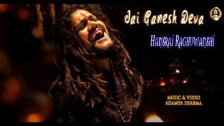 Jai Ganesh Deva Lyrics - Hansraj Raghuwanshi