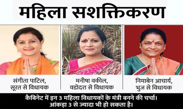 gujarat-cabinet-latest-news