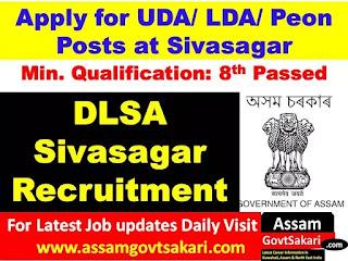 DLSA Sivasagar Recruitment 2019