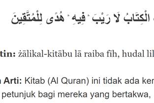 Tafsir Surat Al Baqarah Ayat 2